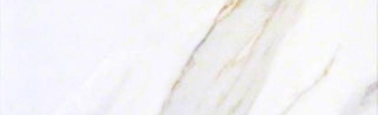 Pietra Calcatta 3x18 Bull Nose Polished